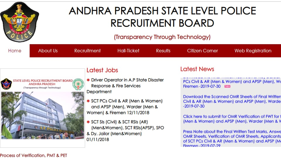 APSLPRBPolice Constable Final answer key, OMR sheets released