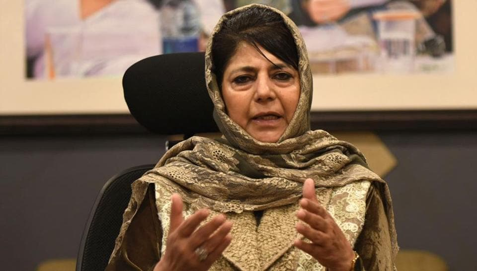 Peoples Democratic Party (PDP) president and former chief minister of Jammu Kashmir, Mehbooba Mufti had been embarrassed  after two of the party's Rajya Sabha MPs abstained from voting on the  triple talaq bill.