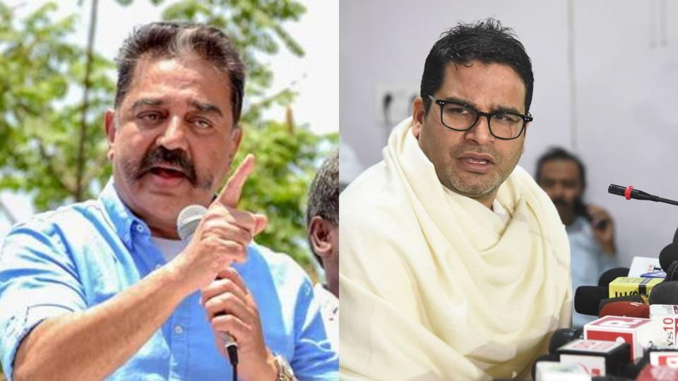 """A senior leader of Kamal Hassan's MNM said that an """"official announcement"""" was expected shortly to make Prashant Kishor's joining public."""