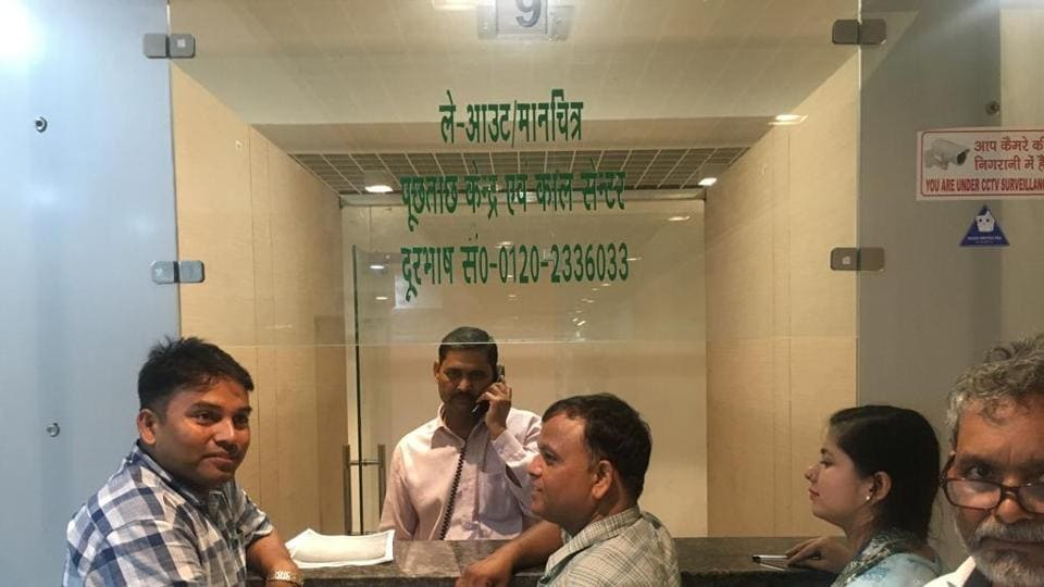 The Greater Noida authority has set up a dedicated cell that will assist homebuyers in getting details about the legality of a housing project.