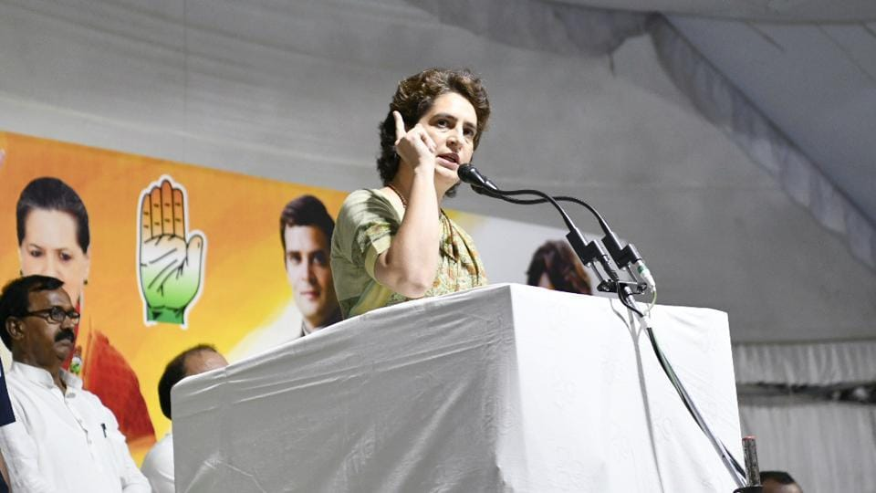 Priyanka Gandhi's response came when party in-charge for Jharkhand RPN Singh, in course of the meeting, suggested that she should come forward and assume the leadership role.