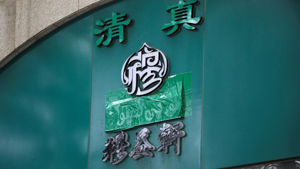 The Arabic script on the signboard of a halal restaurant is seen covered, at Niujie area in Beijing, China, July 19, 2019.
