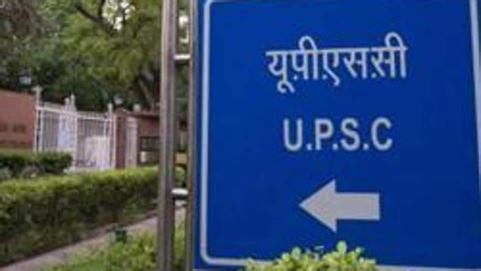 The UPSC has changed the assignment procedures a few times in the past, including, most recently, in 2018, to address the shortcomings of the previous policies