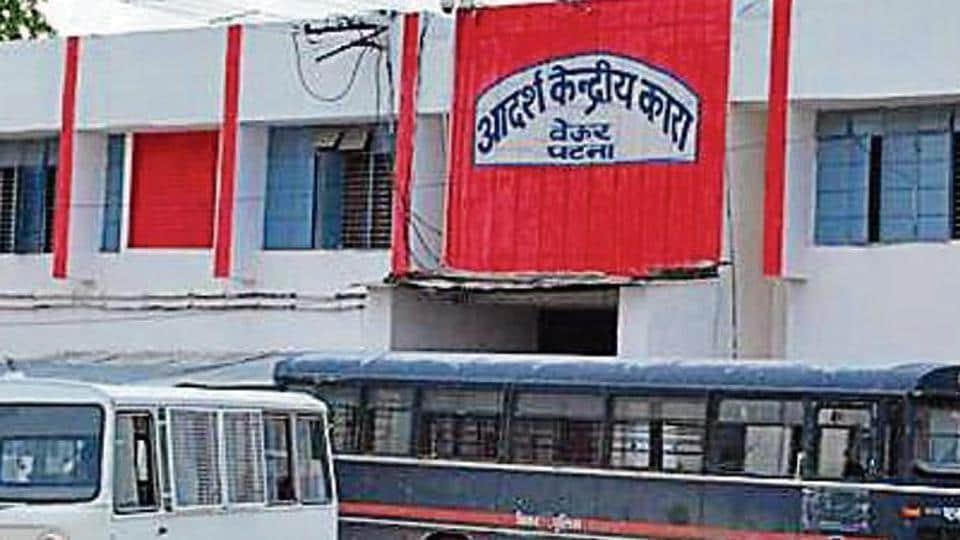 The Beur Central Jail, Patna.