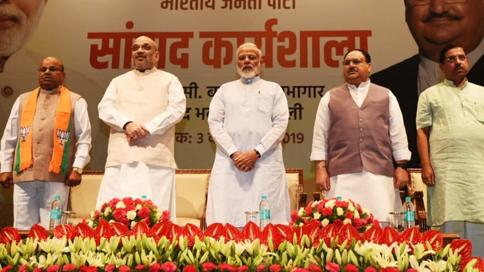 The two-day workshop for all BJP parliamentarians began in New Delhi on Sunday.
