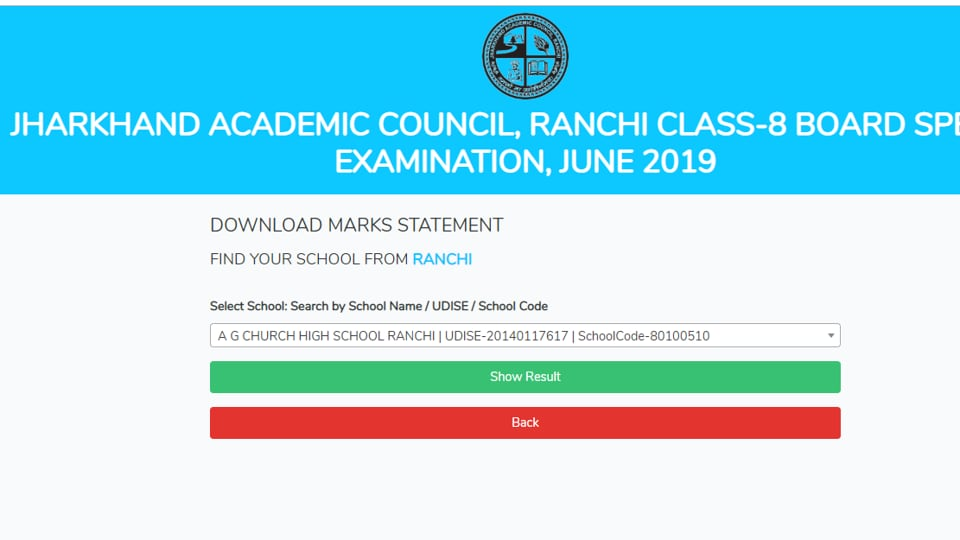 JACclass 8 special exam result out