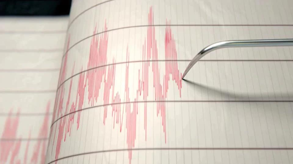 A strong 6.3-magnitude earthquake struck in the Pacific off Fukushima, northeastern Japan, on Sunday, but there was no tsunami threat