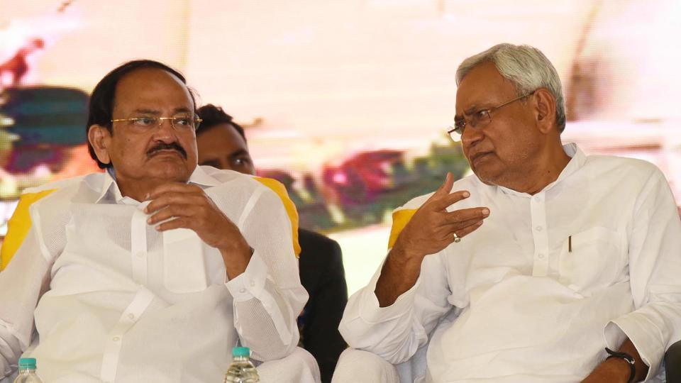 Vice President, M Venkaiah Naidu seen with chief minister Nitish Kumar at Patna High School, in Gardanibagh, Patna,  on Sunday, Aug 4, 2019.