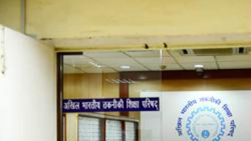 AICTE directs colleges under PM scholarship scheme to take special care of J-K ...