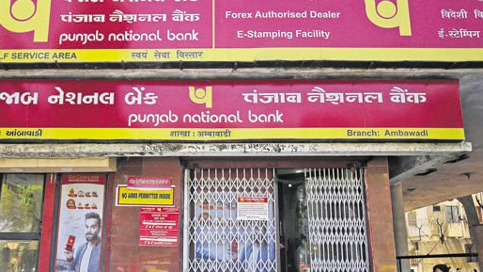 Punjab National Bank deputy manager Gokulnath Shetty was arrested by CBI in March last year.