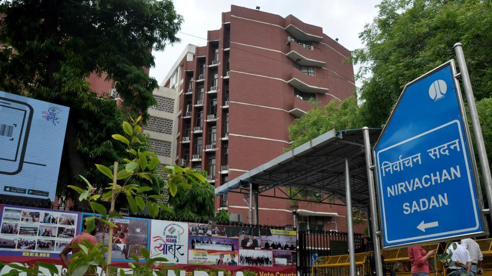 Election Commission of India headquarter in New Delhi