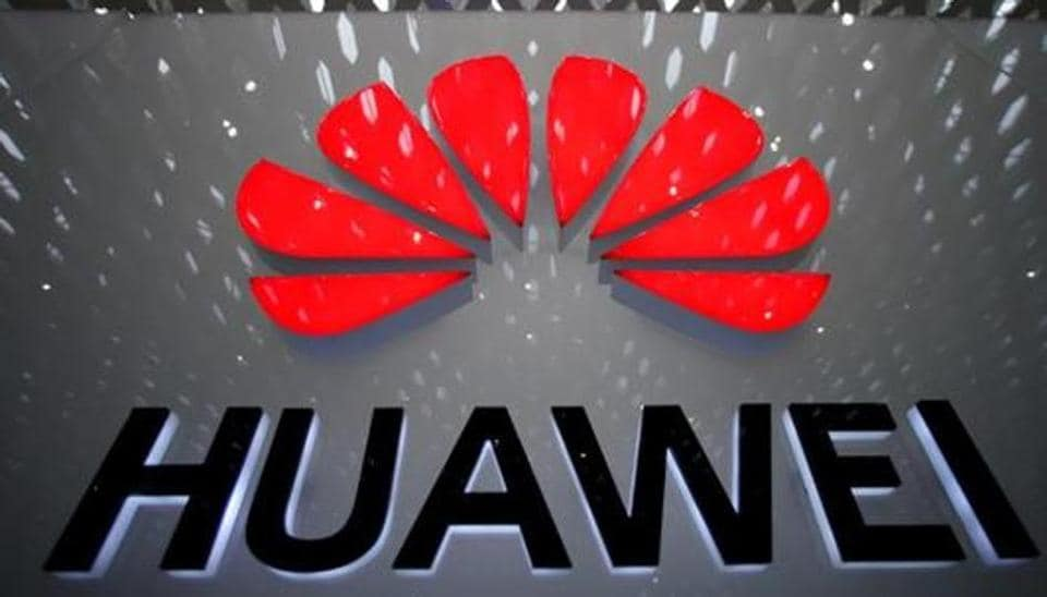 The United States unveiled rules on Wednesday formally banning technology giant Huawei.