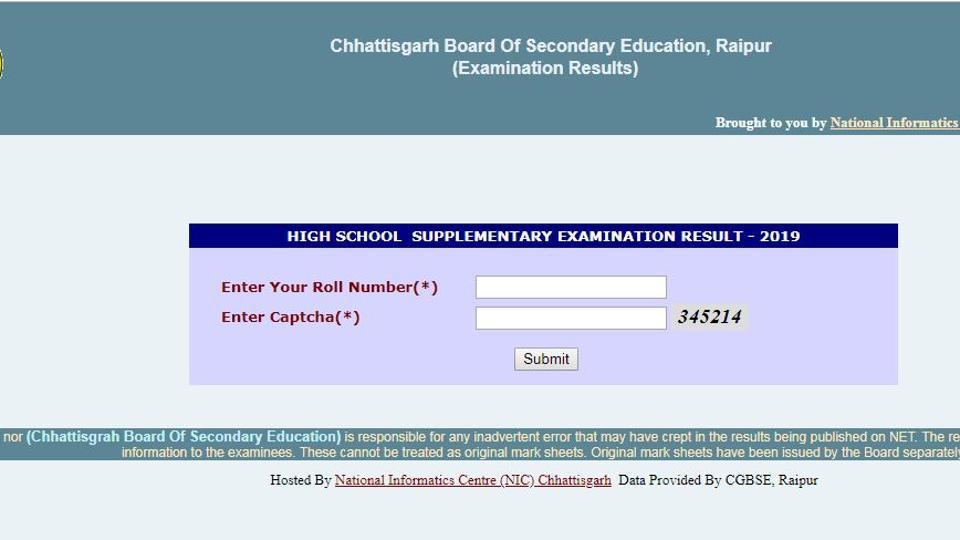 CGBSE Chhattisgarh board 10th supplementary exam result 2019