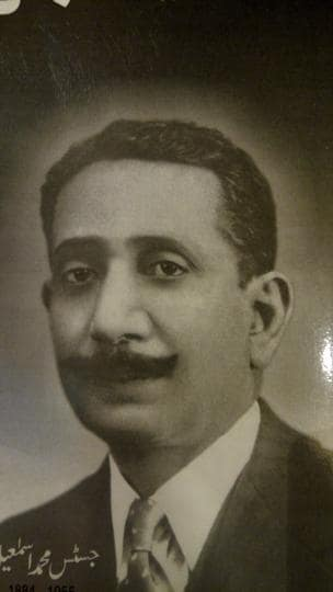 Justice Mohammad Ismail