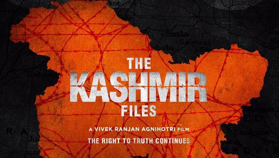 The first poster of The Kashmir Files is out.