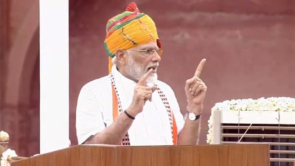 PM Modi addresses 73rd Independence Day