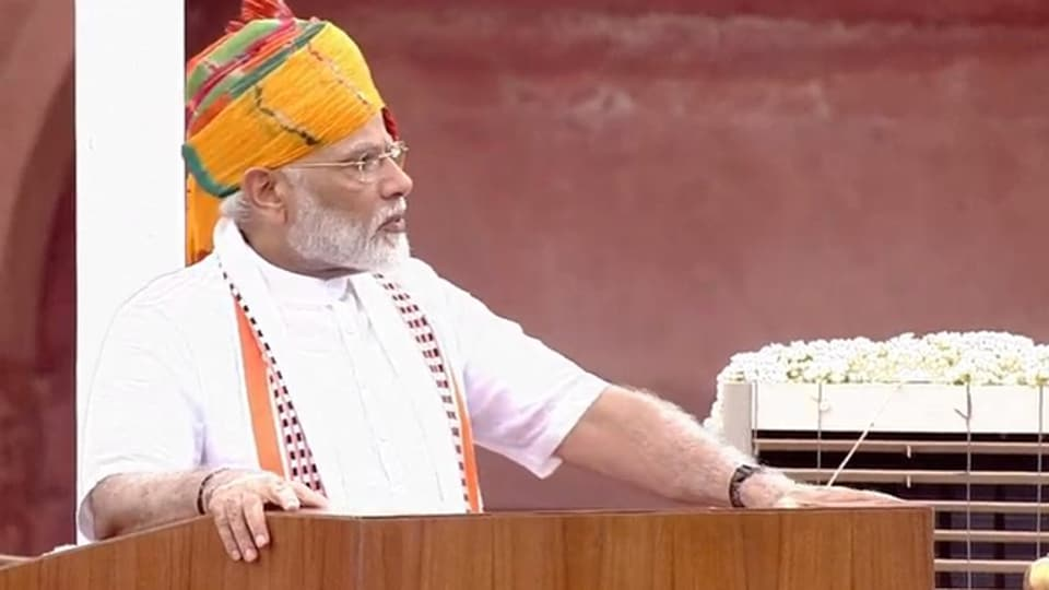 """PMModi, addressing the nation on occasion of country's 73rd year of Independence, said large parts of the country sill did not have access to water and this was """"unfortunate""""."""