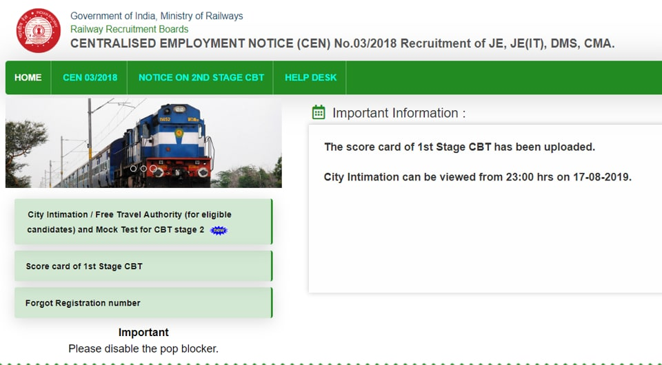 RRB JECBT 2nd stage city and date intimation today