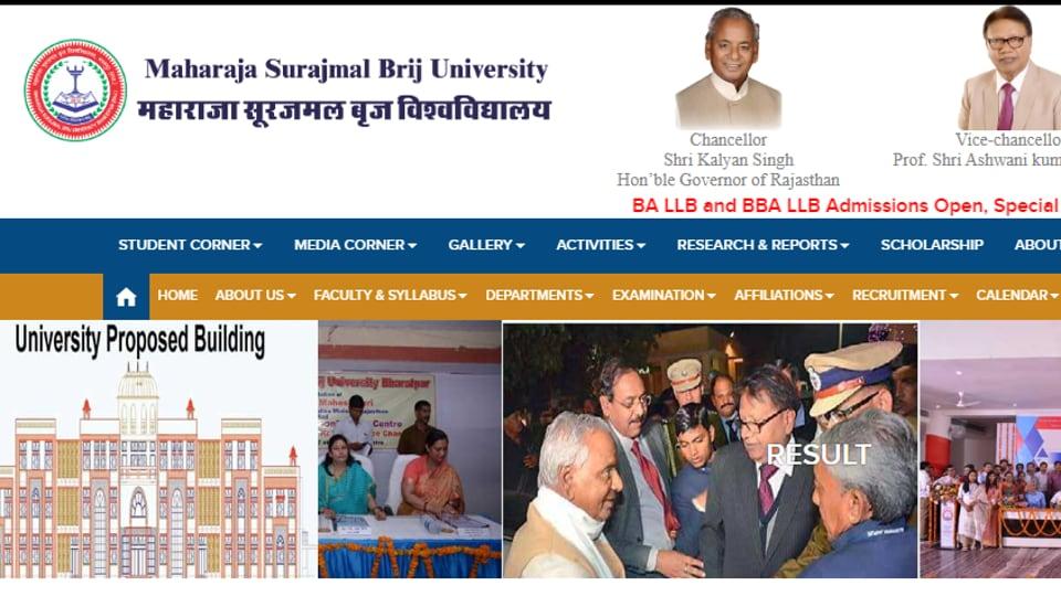 MSBUUGResult: Maharaja Surajmal BrijUniversity BAResults declared