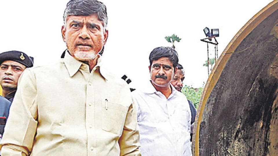 Andhra Pradesh ex-CM Chandrababu Naidu has been asked to vacate his house.