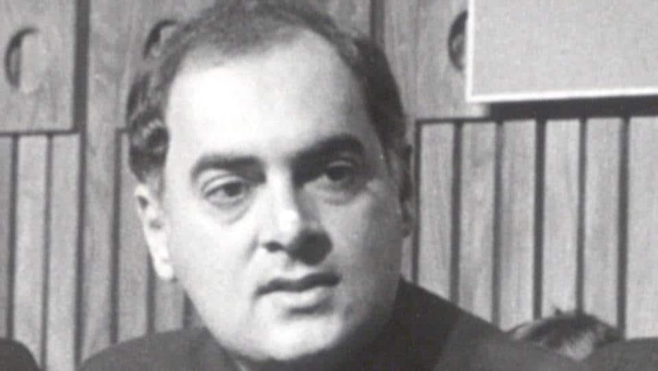 Madhya Pradesh  government will observe 75th birth anniversary of Bharat Ratna Rajiv Gandhi the whole year, as 'Yuva Sankalp Varsh' by organising different programmes, competitions and inviting experts to inform the students about Rajiv Gandhi's life