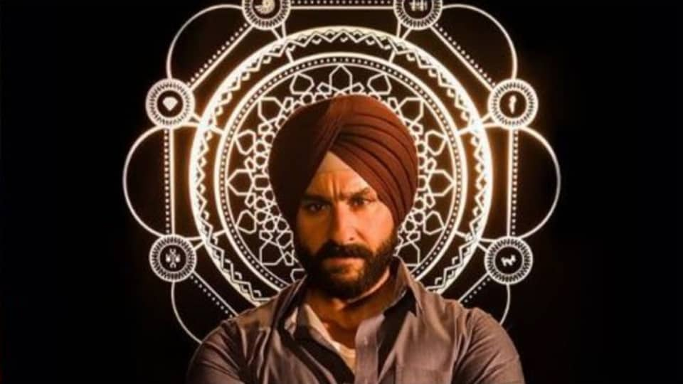 Akali Dal leader has said that Sacred Games season 2 hurts religious sentiments of the Sikhs.