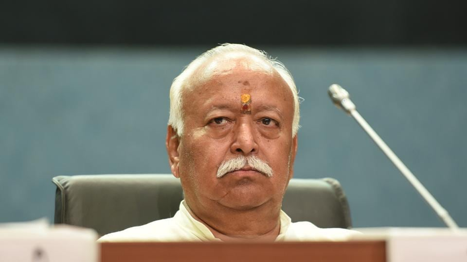RSS chief Mohan Bhagwat during a summit on Shiksha Mein Bhartiyeta (Indian Nationalism in Edication) at Pusa Institute in New Delhi, India, on Saturday, August 17, 2019.