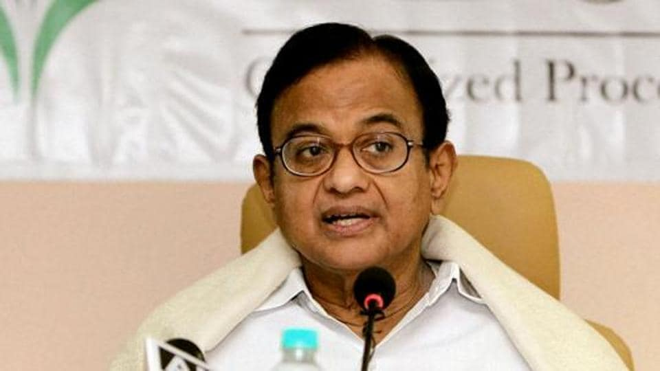 The Delhi High Court has rejected P Chidambaram's anticipatory bail plea. The Supreme Court will hear it on Friday