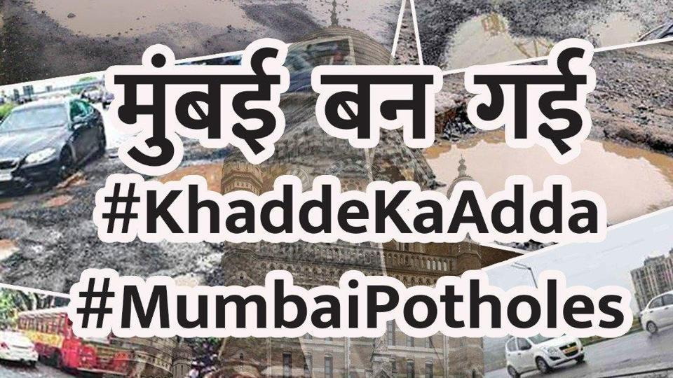 NCPMumbai's Twitter page has invited activists to upload pictures of potholes under the seen hashtags and tag BMC in it too.
