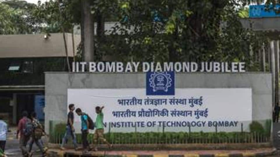 Main gate of the IIT Bombay