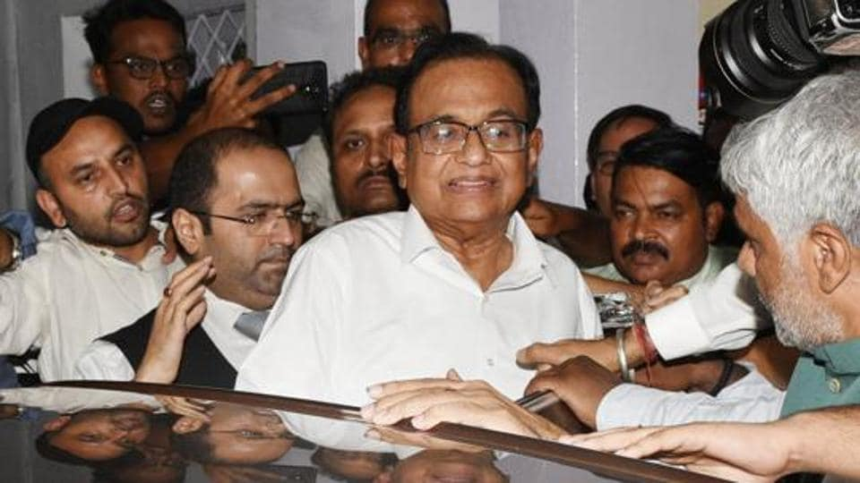 On Friday, the apex court had granted protection from arrest till Monday to Chidambaram in the money-laundering case lodged by the Enforcement Directorate.