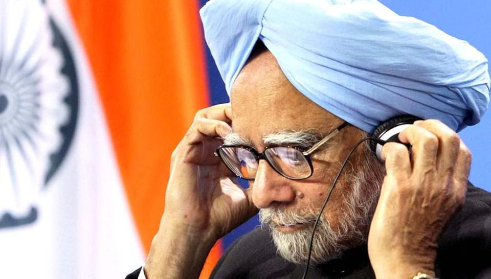 The security cover of two-time head of state Manmohan Singh was downgraded to Z+ from the elite Special Protection Group cover.