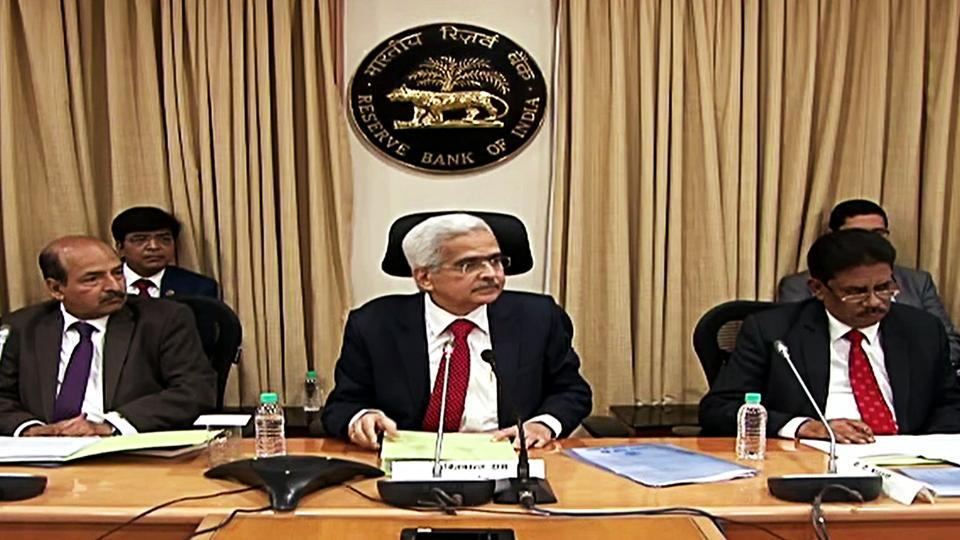 The Union Budget last month estimated 900 billion rupees in dividend income from the RBI, with the money expected to go toward supporting banks and spurring lending. (ANI Photo)