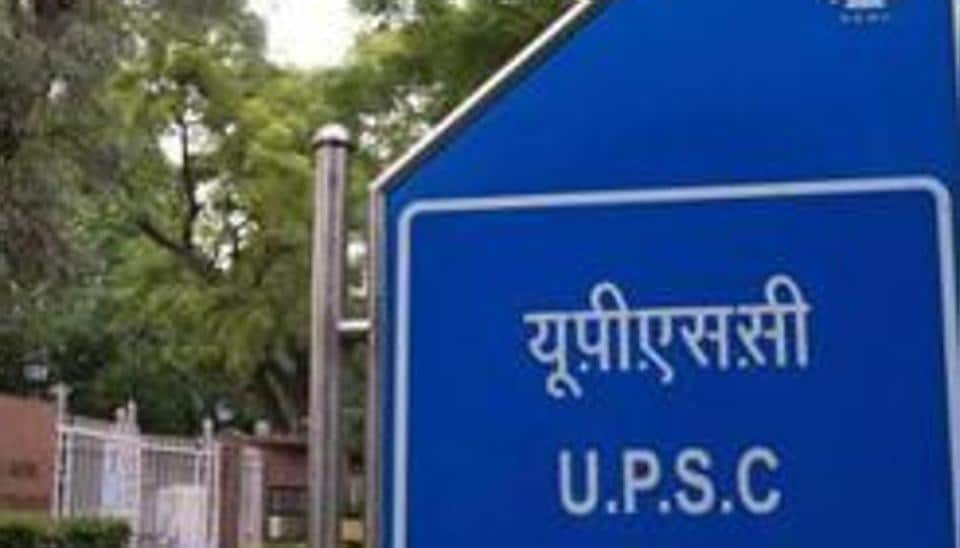 The Union Public Service Commission (UPSC) has issued a recruitment notification announcing dates and procedure for applying for various selection posts on its official website.