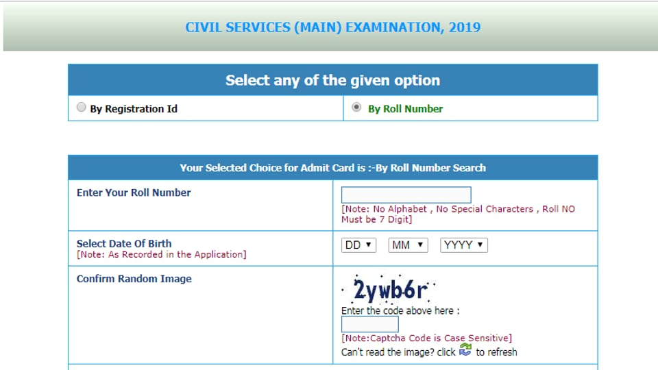 Online admit card for Union Public service commission (UPSC) civil services (Main) examination 2019 is out. (Screengrab)
