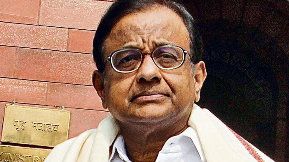 The CBI Monday opposed in a Delhi Court any relief to former finance minister P Chidambaram in the INX Media case and sought extension of his custodial interrogation by one day.