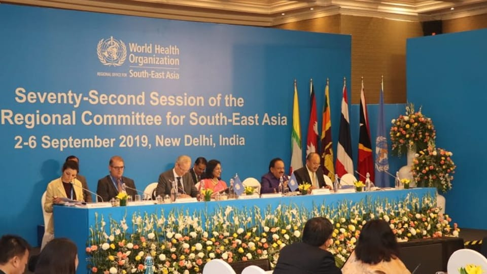 Tje 72nd Regional Committee Session of the World Health Organization's (WHO) South-East Asia Region was held in New Delhi.