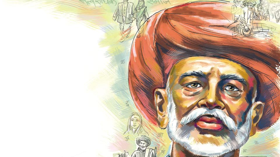 Mahatma Jyotirao Phule inspired BR Ambedkar, the architect of India's Constitution. Ambedkar not only acknowledged Phule as one of his three gurus but also drew inspiration from him.