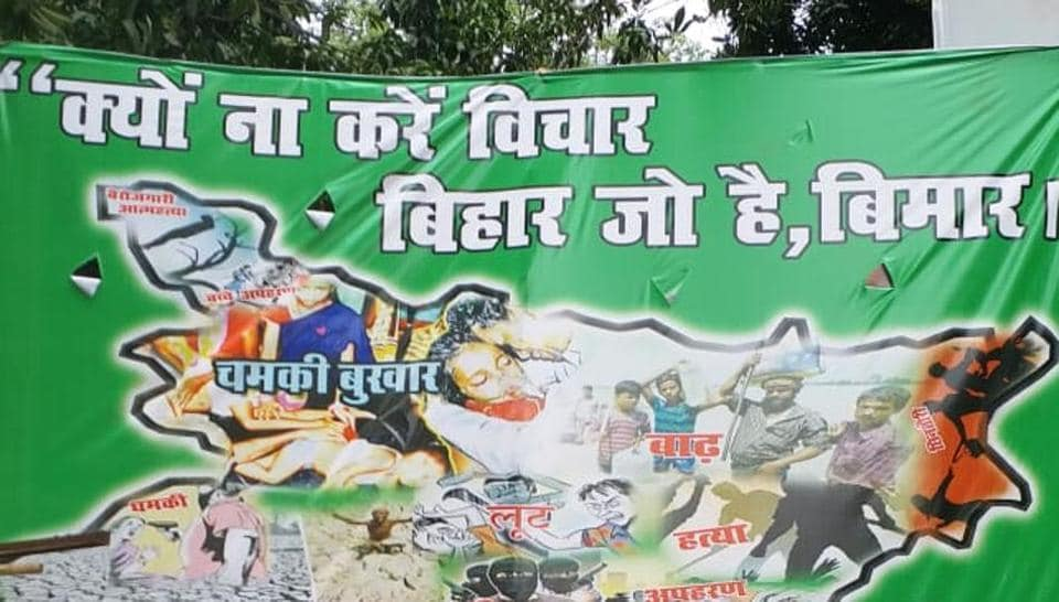 The RJD poster at the party office in Patna which has been put up in response to a hoarding by the ruling Janata Dal (United).
