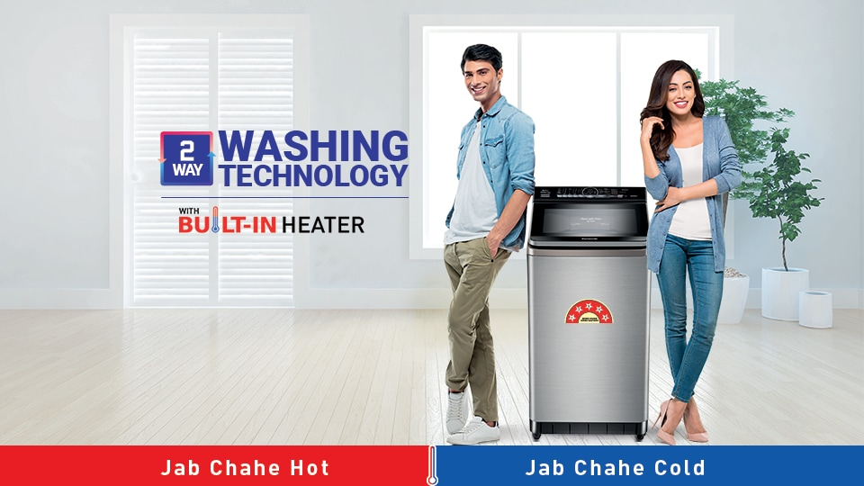 Panasonic's newest washing machine heats the water automatically and maintains a certain temperature during the wash.