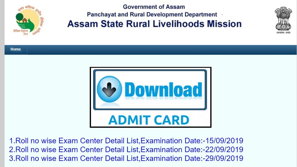 ASRLM admit card 2019 released