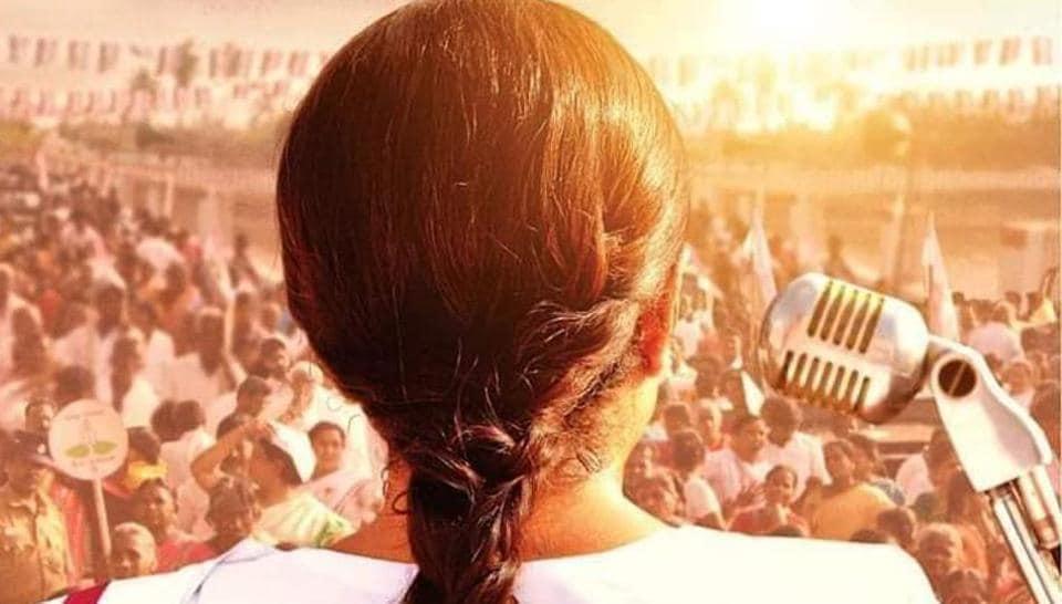Ramya Krishnan plays Jayalalithaa in new webseries on the former Tamil Nadu chief minister.