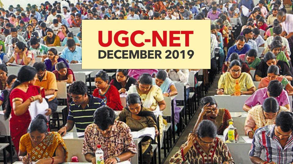 The UGC NET December 2019 examinations is scheduled to take place from December  2 to 6,  2019.