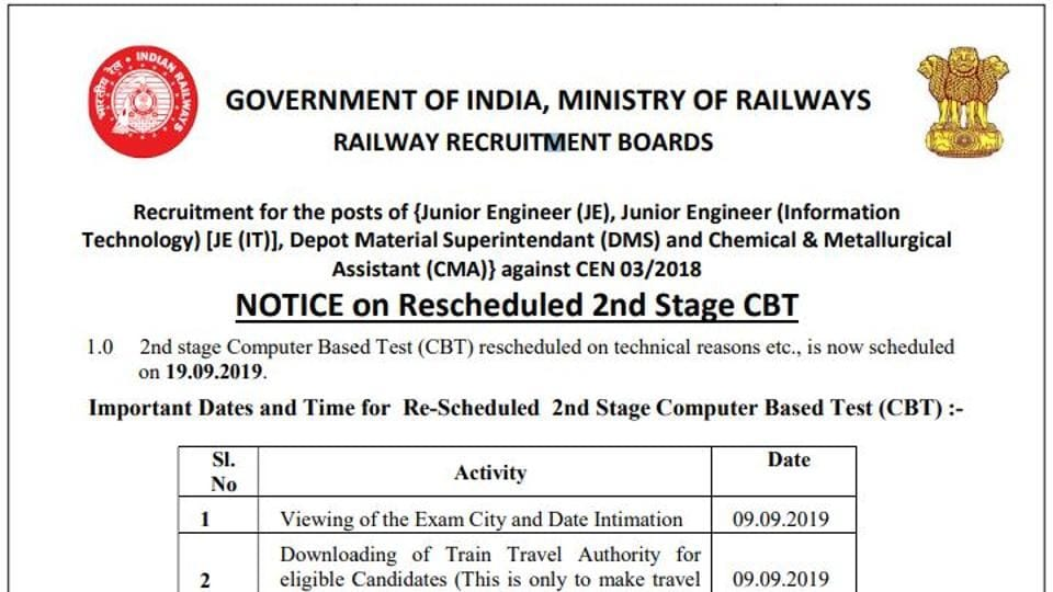 The RRB JE CBT 2 rescheduled exam will be of 120 minutes duration and candidates will be asked to answer 150 multiple choice questions (MCQs).  The admit card will be released on September 15, four days prior to the exam.