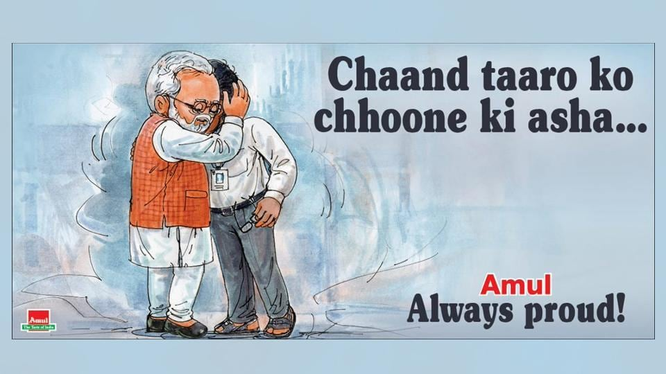 Amul is known for posting topical, quirky and interesting graphics on their social media handle and their latest one has left many teary-eyed.