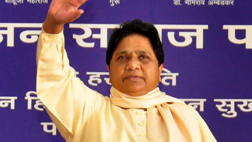 BSP supremo Mayawati has decided that her party will not go for alliance with Congress for the Haryana polls.