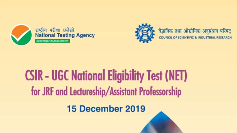 CSIR UGC NET December 2019 registration begins