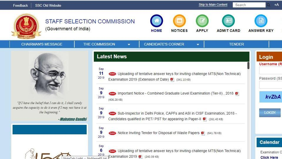 SSC CHSL Tier 1 Result 2018 : The result of Combined Higher Secondary (10+2) Level Paper-I Examination 2018 to be declared on September 12.