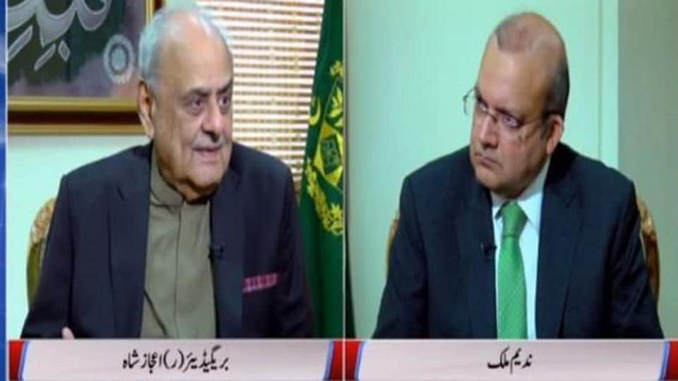 Pakistan's interior minister Brig (R) Ijaz Ahmed revealed government's funding of JuDin an interview to Pakistan's Hum News  says ANI