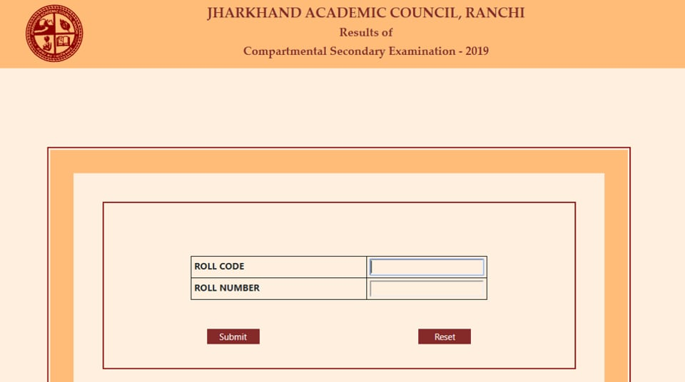 Jharkhand 10th, 12th result declared